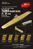 1/700日本海軍 空母「大鳳」用金属飛行甲板 for フジミ431017