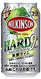アサヒ ウィルキンソン ハードナイン 無糖 ライム(350ml×24本)×2ケース