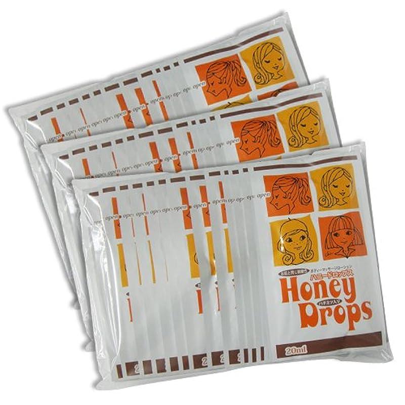 ドームリーンおびえたハニードロップス(Honey Drops) 20ml 使い切りローション D柄 × 60個