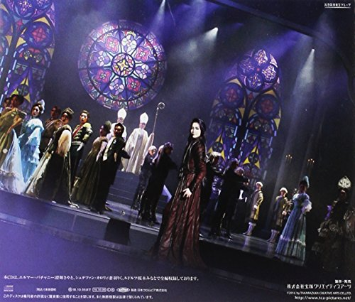 宙組宝塚大劇場公演ライブCD『エリザベート-愛と死の輪舞-』