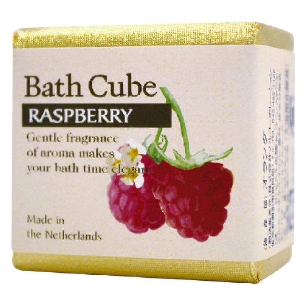 感嘆暫定の心臓フレグランスバスキューブ ラズベリー 12個入 摘みたてのジューシーな香り