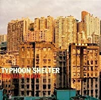 Typhoon Shelter by Theatre Brook (1997-12-12)