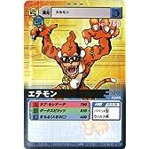 デジタルモンスター カード ゲーム α ノーマル Dα-163 エテモン (特典付:大会限定バーコードロード画像付)《ギフト》