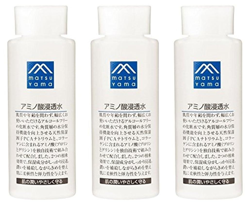 耐えられない抑制グリース[180ml×3個]M-mark アミノ酸浸透水