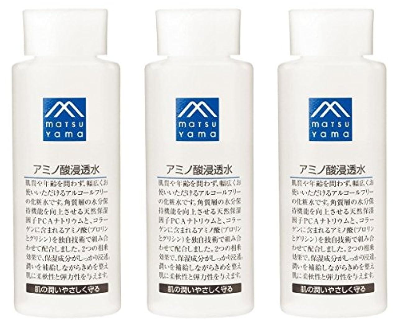 [180ml×3個]M-mark アミノ酸浸透水