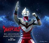 ウルトラマンティガ 25th Anniversary Music Collection