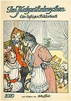 カレンダー 2020 [12 pages 20x30cm] Cat Family Cartoon by Carl Robert Arthur Thiele Vintage レトロAntique Art 美術館の絵画