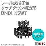 IDEC (アイデック/和泉電機) BNDH15WT (2段端子台) (BNW・BNHWシリーズターミナルブロック) (タッチダウン構造形) (21A) (5個入)
