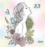 ぴよねしグッズ(部活動CD・グッズ・他) (33(ミミ)部活動CD)