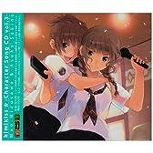 キミキス キャラクターCD Vol.3