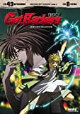 Get Backers Complete Collection (ゲットバッカーズ 奪還屋 DVD-BOX 北米版)