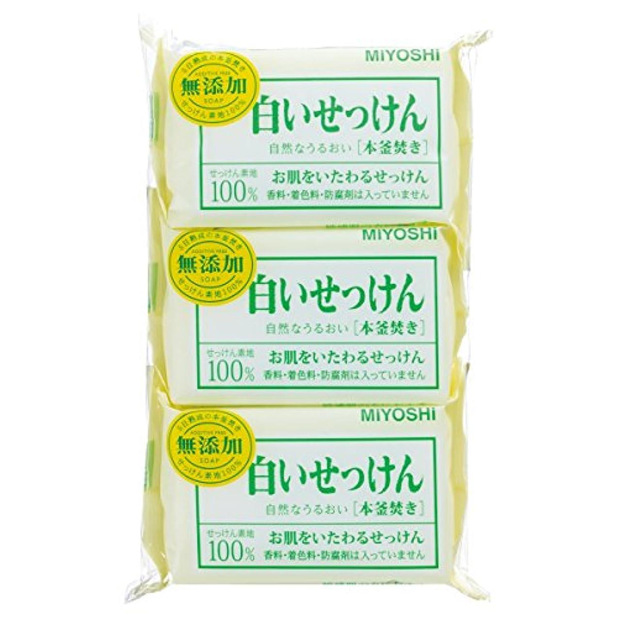 単調な貼り直すチーズミヨシ石鹸 無添加石鹸白いせっけん3P