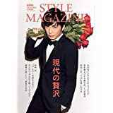 AERA STYLE MAGAZINE (アエラスタイルマガジン) Vol.41【表紙:田中圭】[雑誌] (AERA増刊)