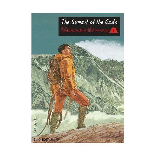 The Summit of the Gods 1の商品画像