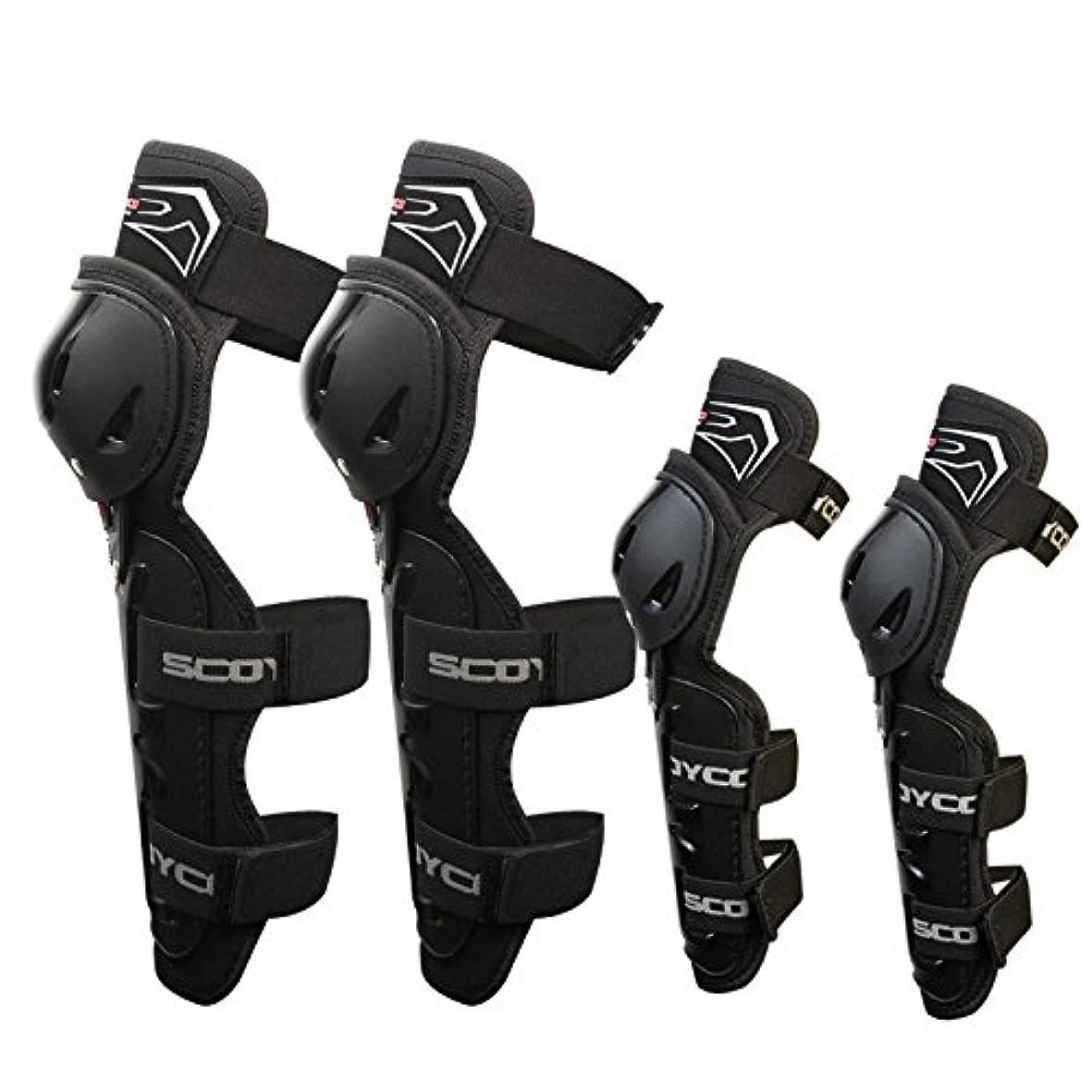 栄光不従順リーン膝パッドサポート、 オートバイの肘と膝のパッドモトクロスバイクプロテクター保護鎧セットサイクリングスケートスキー-4ピース 登山をするスポーツのために