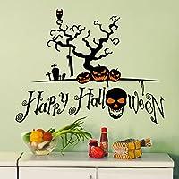 Qlann ウォールステッカー 可愛い 貼り付け 防水 ビーチ ウォールペーパー シール 客間 洋風 リビング 子供部屋 壁紙Halloween Pumpkin Skeleton Head Children's Room