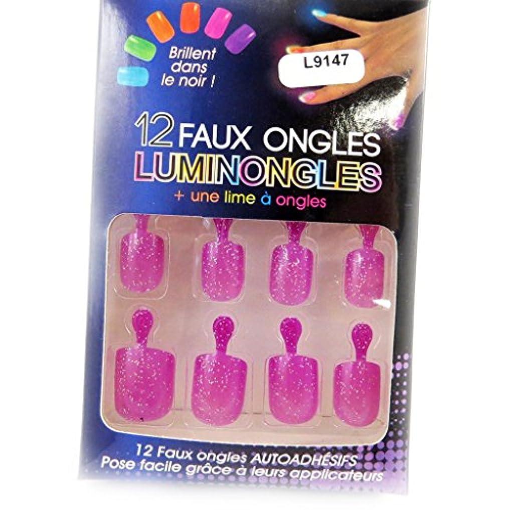湾ボーダー順番[リリーの宝 (Les Tresors De Lily)] (Luminongles コレクション) [L9147] アクリルスカルプチュア ピンク