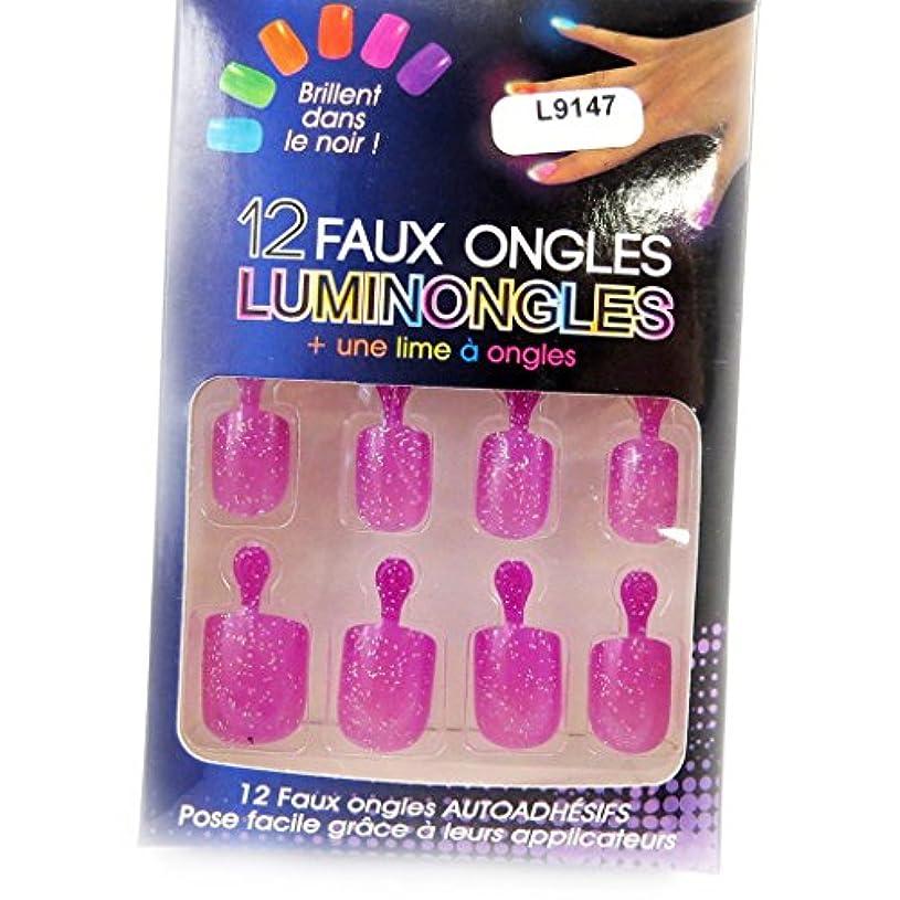 将来の認証無線[リリーの宝 (Les Tresors De Lily)] (Luminongles コレクション) [L9147] アクリルスカルプチュア ピンク