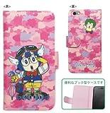 Dr.スランプアラレちゃん BOOK型iPhone6/6Sケース アラレちゃん