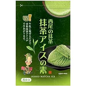 宏昌食糧研究所 西尾の抹茶 抹茶アイスの素 160g×2袋