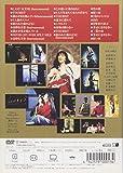 夜会 VOL.7 2/2 [DVD] 画像