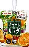 ★【さらにクーポンで30%OFF】カゴメ スマートサラダ180g ×6個が特価!
