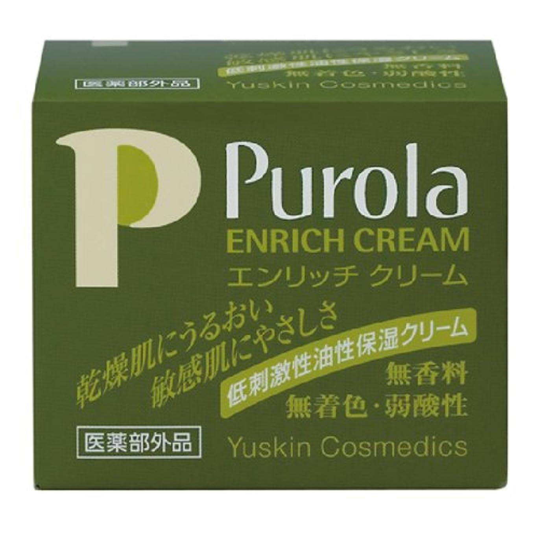 バングハーフ簡略化するプローラ 薬用エンリッチクリームa 67g