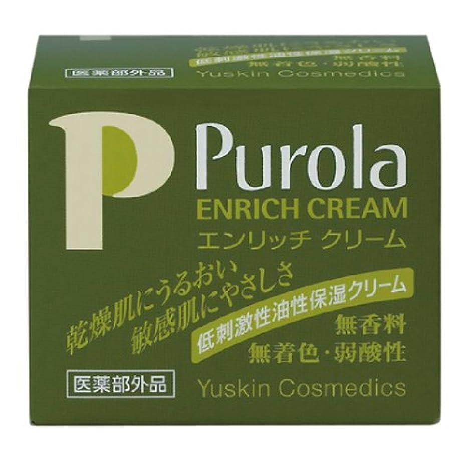 シビック全部思慮深いプローラ 薬用エンリッチクリームa 67g
