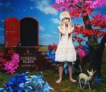 Amazon.co.jp: ETERNAL BLAZE: デジタルミュージック