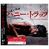 HONEY TRAP (ハニー・トラップ) ORIGINAL SOUNDTRACK