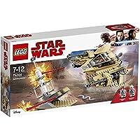 レゴ(LEGO) スター?ウォーズ サンドスピーダー 75204 [並行輸入品]