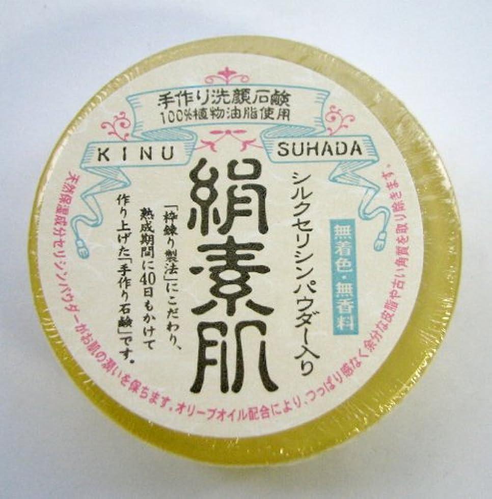 ラッシュ偽物願望徳安手作り絹石【コスメ】鹸SS-TO