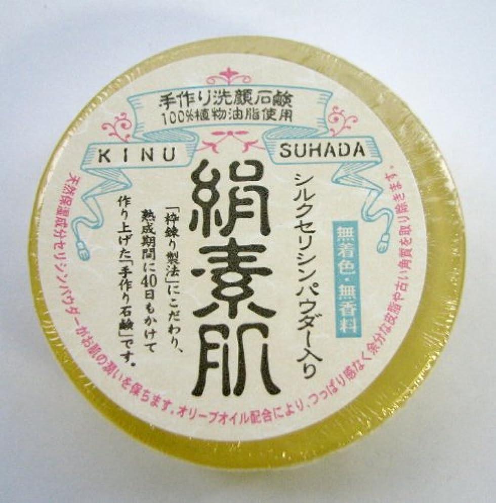ゆり境界スカーフ徳安手作り絹石【コスメ】鹸SS-TO