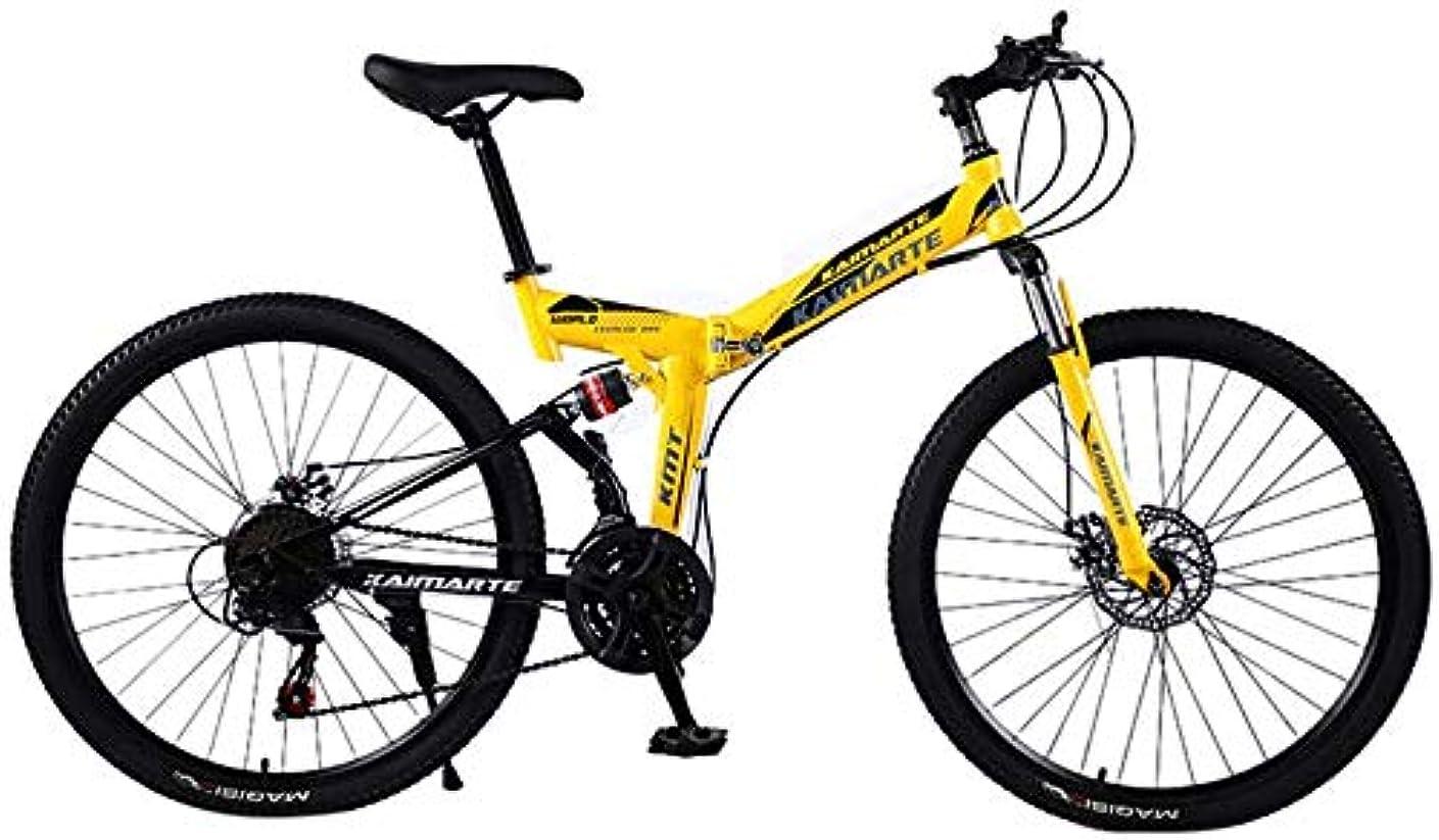 ブルーム研磨スピンマウンテンバイク26インチデュアルディスクブレーキ高炭素鋼折りたたみアウトロード自転車大人学生マウンテンバイク