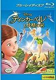 ティンカー・ベルと妖精の家 ブルーレイディスク [レンタル落ち]