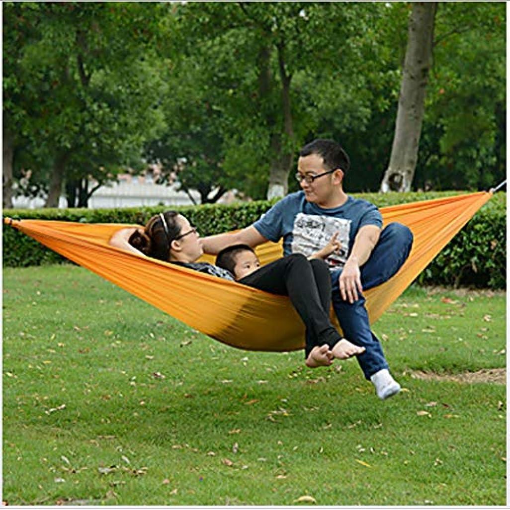 比較的実り多い吐く2人用キャンプ用ハンモックアウトドアポータブル、軽量、厚手ナイロンキャンプ/アウトドア/旅行