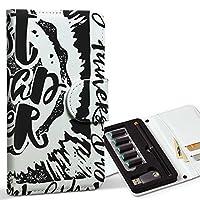 スマコレ ploom TECH プルームテック 専用 レザーケース 手帳型 タバコ ケース カバー 合皮 ケース カバー 収納 プルームケース デザイン 革 英語 かっこいい 文字 012586
