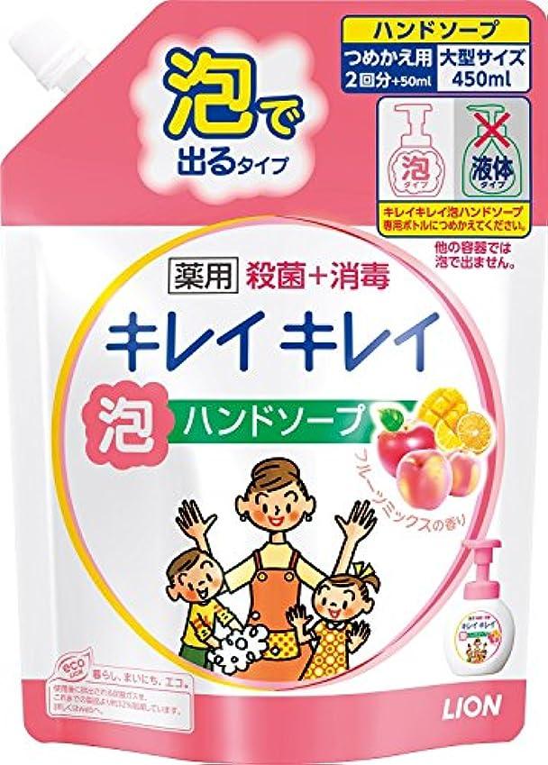 定刻忘れられない楽なキレイキレイ 薬用泡ハンドソープ フルーツミックスの香り つめかえ用 大型サイズ 450ml ×20個セット