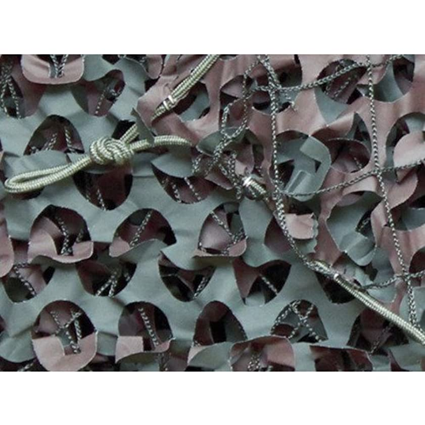 死傷者種シンプトントラスコ中山 CAMO プロ レギュラーXミリタリー グリーン&ブラウン 3mX3m MS01GB