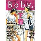 Baby Vol.4 (POE BACKS)
