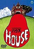 HOUSE[DVD]