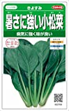 【種子】小松菜 きよすみコマツナ 9.4ml