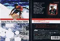 JPSA2006 ジャパンプロサーフィングツアー2006 ロングボード