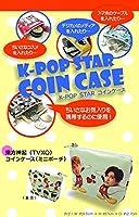 東方神起 (TVXQ) コインケース (Coin Case) 小銭入れ ポーチ グッズ