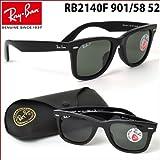 【レイバン国内正規品販売認定店】世界的に有名なRay-Ban RayBan(レイバン)ウェイファーラー フルフィッティングモデル RB2140F 901/58 52