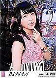【川本紗矢】 公式生写真 AKB48 ハイテンション 劇場盤 選抜Ver.