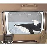 Car Sun Shade Curtain for Side Window for baby kids children - Car Sunshade Protector - Blocks over 95% UV Rays and Sun Glare Design Car Interior Sun Blocker Blind (PolarWhale)