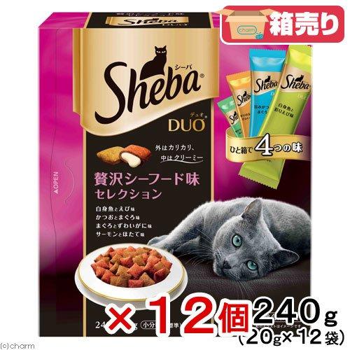 箱売り シーバ デュオ 贅沢シーフード味 セレクション 240g (20g×12袋) 1箱12個入り