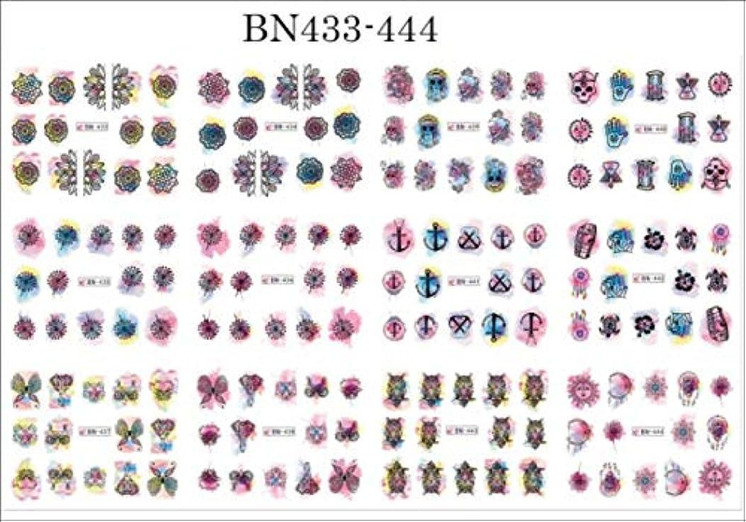 羊飼い伝記癌SUKTI&XIAO ネイルステッカー 1セット水カラフルな混合動物/花/夢のキャッチャーのヒントグラデーションステッカーネイルスライダーマニキュア、Bn433から444