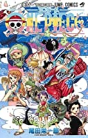 ワンピース ONE PIECE コミック 1-91巻セット